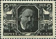 [The 75th Anniversary of the Death of Alexander Herzen, 1812-1870, Typ WV]