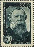 [The 125th Birth Anniversary of Engels, Typ WZ]