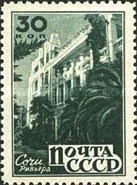 [Health Resorts of the USSR, Typ YX]