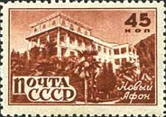 [Health Resorts of the USSR, Typ YY]