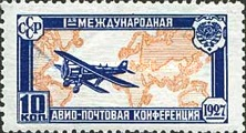[First International Airmail Congress, type Z]
