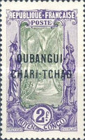 """[Middle Congo Postage Stamps Overprinted """"OUBANGUI-CHARI-TCHAD"""", type A15]"""