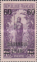 "[Middle Congo Not Issued Stamps Overprinted ""OUBANGUI-CHARI"", type E13]"