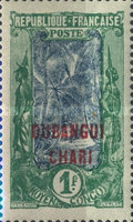 "[Middle Congo Not Issued Stamps Overprinted ""OUBANGUI-CHARI"", type E15]"