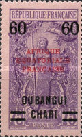 """[Middle Congo Postage Stamps Overprinted """"AFRIQUE EQUATORIALE - FRANCAISE"""", type F15]"""