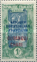 """[Middle Congo Postage Stamps Overprinted """"AFRIQUE EQUATORIALE - FRANCAISE"""", type F17]"""