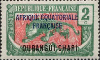 """[Middle Congo Postage Stamps Overprinted """"AFRIQUE EQUATORIALE - FRANCAISE"""", type F2]"""
