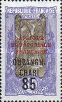 [Not Issued Middle Congo Stamps Overprinted, Typ H1]