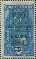 [Not Issued Middle Congo Stamps Overprinted, Typ H4]