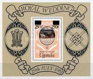 [Royal Wedding - Stamps Reissued with New Face Values, type ]
