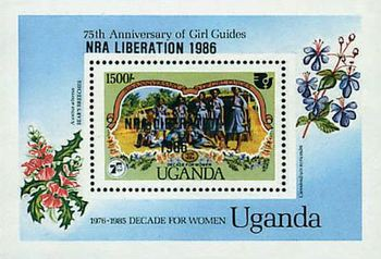 [Liberation by National Resistance Army - Issues of 1985 Overprinted