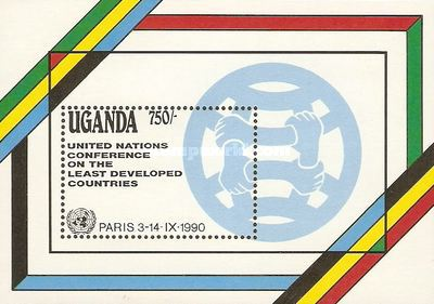 [The 10th Anniversary of Pan-African Postal Union, type ]
