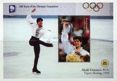[The 100th Anniversary of International Olympic Committee - Gold Medal Winners, Typ ]