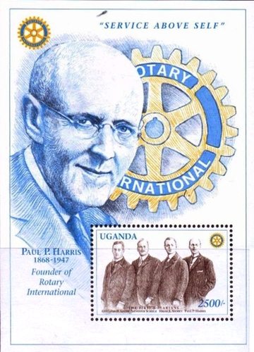 [The 50th Anniversary of the Death of Paul Harris (Founder of Rotary International), 1868-1947, Typ ]