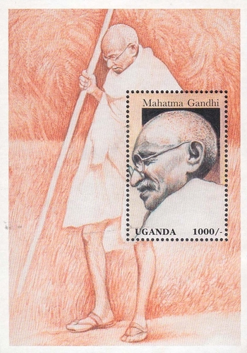 [The 50th Anniversary (1998) of the Death of Mahatma Gandhi, 1869-1948, Typ ]