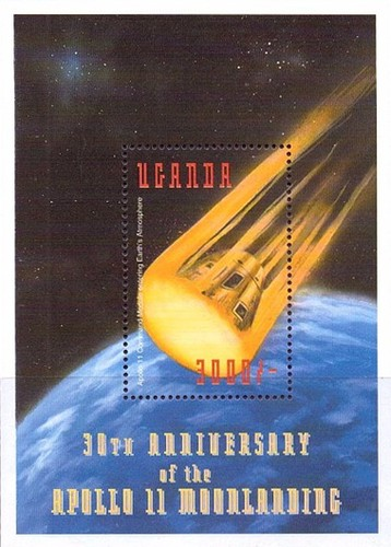 [The 30th Anniversary of First Manned Landing on Moon, Typ ]