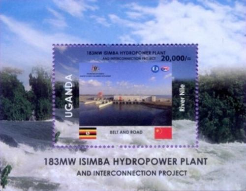 [Isimba Hydropower Plant and Interconnection Project, type ]