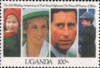 [The 10th Anniversary of the Wedding of Prince Charles and Princess Diana, Typ ABE]