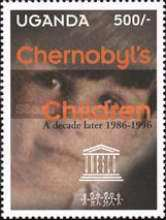 [The 10th Anniversary of Chernobyl Nuclear Disaster, Typ BKT]