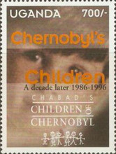 [The 10th Anniversary of Chernobyl Nuclear Disaster, Typ BKU]