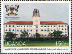 [The 75th Anniversary of Makerere University, Typ BLU]