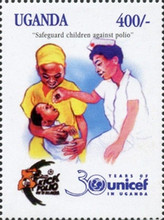 [The 30th Anniversary of UNICEF, Typ BOE]