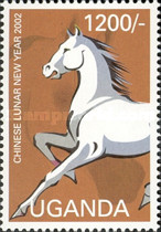 [Chinese New Year - Year of the Horse, Typ CGB]