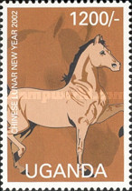 [Chinese New Year - Year of the Horse, Typ CGD]