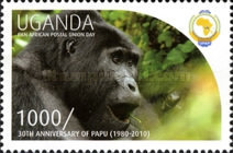 [The 30th Anniversary of PAPU - Pan African Postal Union, Typ CQS]