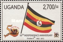[The 50th Anniversary of Independence, Typ DAE]