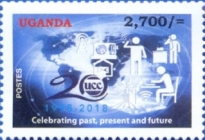 [The 20th Anniversary (2018) of the UCC - Uganda Communication Commission, type DNQ]