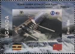 [Isimba Hydropower Plant and Interconnection Project, type DNR]