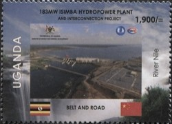 [Isimba Hydropower Plant and Interconnection Project, type DNT]