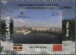 [Isimba Hydropower Plant and Interconnection Project, type DNU]