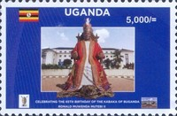 [The 65th Anniversary of the Birth of Kabaka of Buganda, type DNX]
