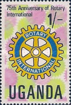 [The 75th Anniversary of Rotary International, Typ EY]