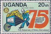 [The 75th Anniversary of Rotary International, Typ EZ]