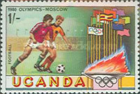 [Olympic Games - Moscow, USSR, type FA]