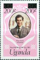[Royal Wedding - Previously Unissued Stamps Surcharged, type FK]