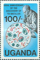[The 100th Anniversary of Robert Koch's Discovery of Tubercle Bacillus, type GC]