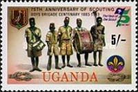 [The 100th Anniversary of Boys' Brigade - Issues of 1982 Overprinted