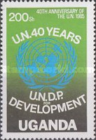 [The 40th Anniversary of United Nations, Typ KE]
