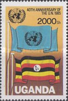 [The 40th Anniversary of United Nations, Typ KG]