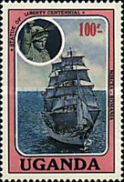 [The 100th Anniversary of Statue of Liberty - Cadet Sailing Ships, Typ LD]