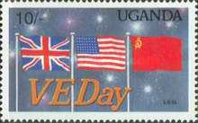[The 50th Anniversary of Second World War, type VP]