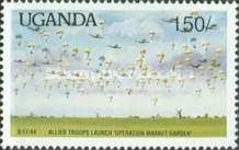 [The 50th Anniversary of Second World War, type VT]