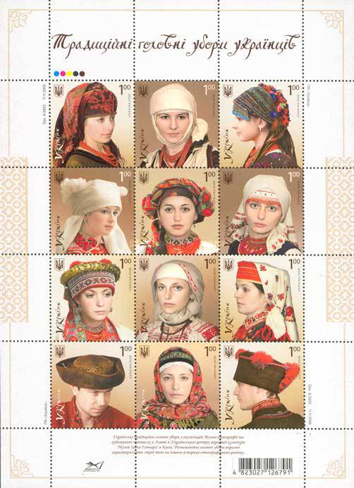 [Traditional Headdresses of the Ukraine, type ]