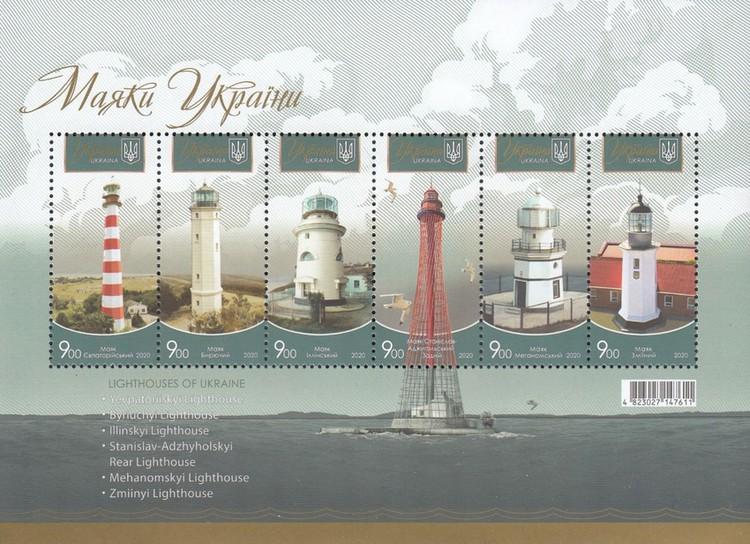 [Lighthouses of Ukraine, type ]