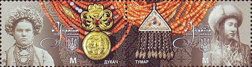 [Traditional Jewelry - Joint Issue with the Kyrgyz Republic, type ]
