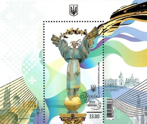[The 20th Anniversary of the Monument of Independence - Kiev, type ]